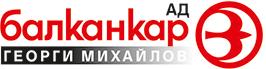 Балканкар- Георги Михайлов АД